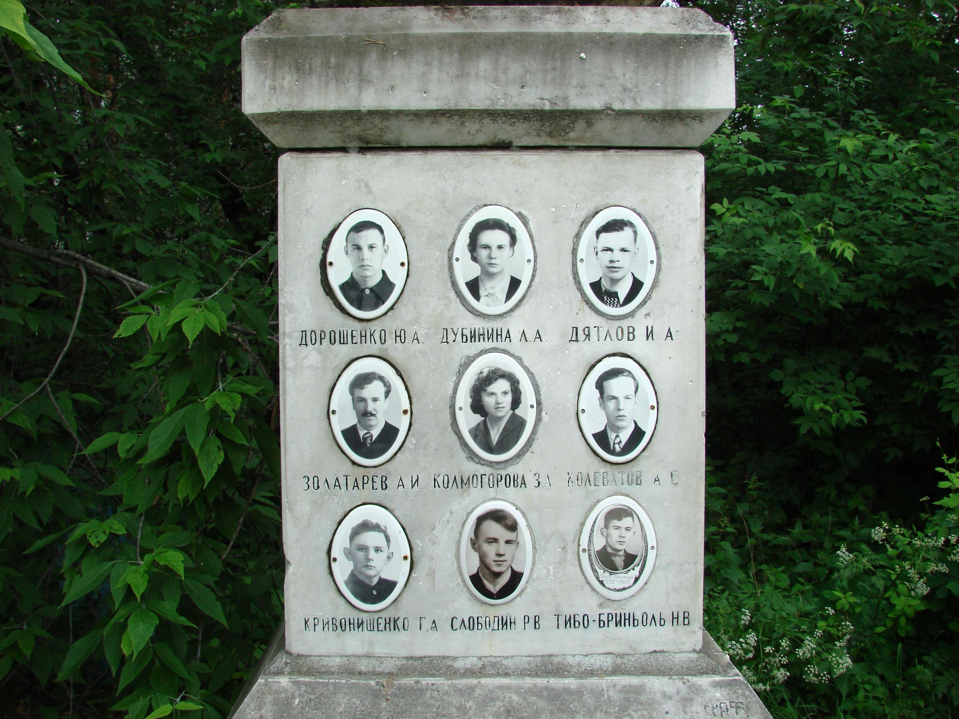60 anni dopo il mistero del passo di Dyatlov foto delle vittime