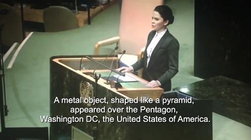 Nazioni Unite perde il rapporto sugli UFO in forma piramidale sul Pentagono